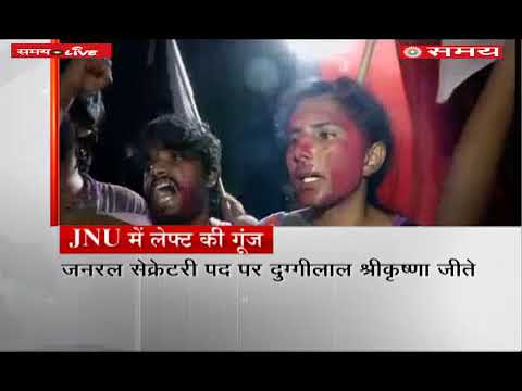 Left occupied on all four seats in JNU student union election