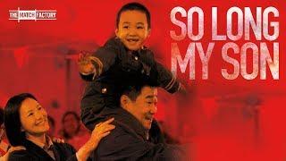 SO LONG MY SON by Wang Xiaoshuai (Official international trailer HD)
