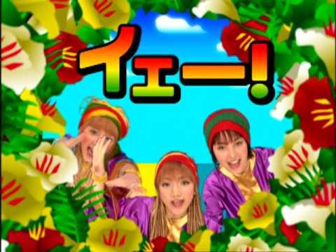 7人祭 - サマーれげぇ!レインボー (Summer Reggae! Rainbow)