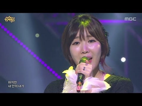 Davichi(feat. Verbal Jint) - Be Warmed, 다비치(feat. 버벌진트) - 녹는 중, Music Core 2013