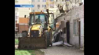 В микрорайоне Подрезково демонтировали незаконные палатки(, 2014-04-23T14:38:19.000Z)