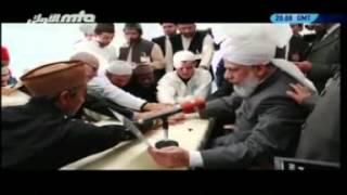 17 Deutsche konvertieren LIVE zur Ahmadiyya Islam
