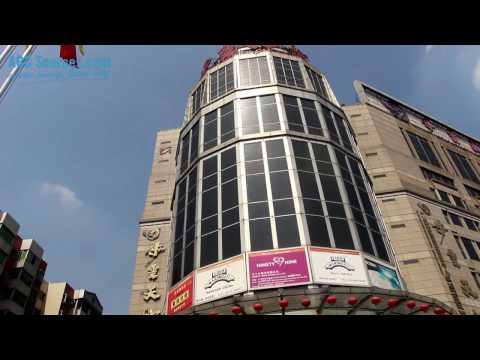 Guangzhou Global International Trade Center