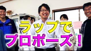 今回は静岡市清水区興津の望月家のみなさんとラップしてきました! 前回...