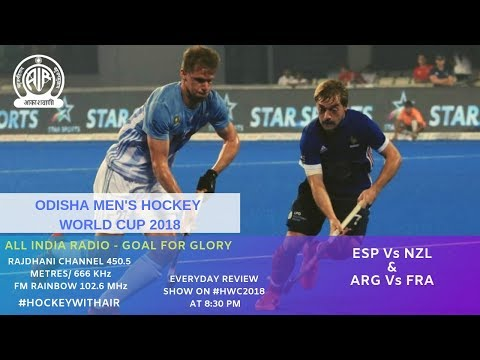 ALL INDIA RADIO- Goal for Glory | FRA vs ARG & ESP vs NZL | #HWC2018 EP 9