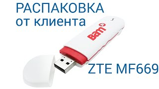 Видео обзор от клиента на 3G USB модем ZTE MF669