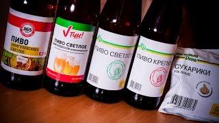 ТБП(18+): Трешовое пиво из гиперов