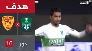 هدف الاهلى الاول ضد القادسية (حسين المقهوى) فى دورال16 من كأس خادم الحرمين الشريفين
