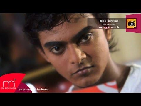 Roo Sidangana -  Chinthaka Malith