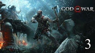 Прохождение игры God of War (Ps4 Pro) НА МАКСИМАЛЬНОМ УРОВНЕ СЛОЖНОСТИ.Стрим#3