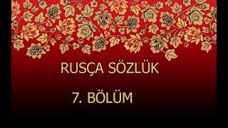 RUSÇA SÖZLÜK 7
