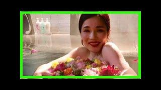 平野ノラ、入浴中のセクシーサービスショット公開|ウーマンエキサイト!...