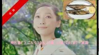 NHK朝ドラ ごちそうさん 12週 12月16日(月)~12月21日(土)放送 ごち...