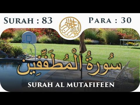 83 Surah Al Mutaffifin  | Para 30 | Visual Quran with Urdu Translation
