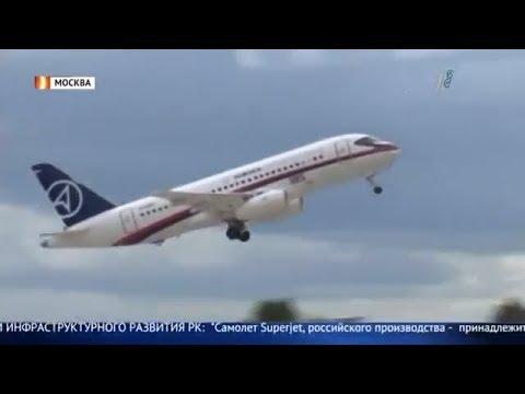 Последний рейс: 41 человек погиб при аварийной посадке самолета в аэропорту Шереметьево