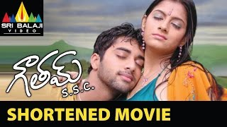 Gowtam SSC Shortened Movie | Navadeep, Sindhu Tolani, Madhu Sharma | Sri Balaji Video