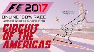 【F1 2017】オンライン100%レース!アメリカGP編【生放送】/ United States Grand Prix Online 100% Race
