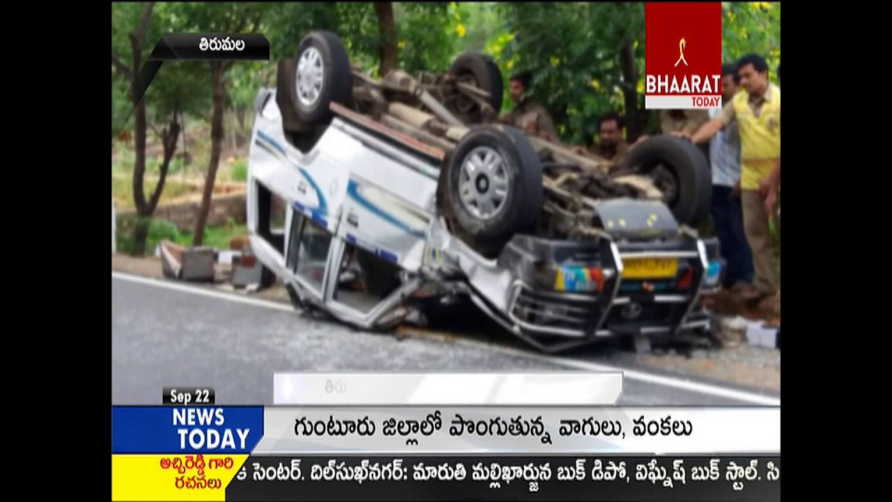 Road Accident At Tirumala 1St Ghat Road || Bhaarat Today