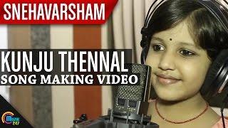 Download Hindi Video Songs - Snehavarsham Making Video - Kunju Thennal || Devotional Song