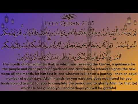Ramadan 2017   رمضان مبارك   iSlamServant Aazizasfour   YouTube