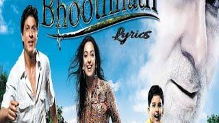 Samay ka pahiya song - lyrics  Bhoothnath   Hari haran   Javed Akhtar   Sukhwinder Singh