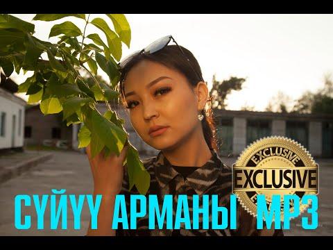 """Каныбек&Нурия #СагындымMен""""!Элдин Баары издеген #ХитЫр!!! Суйуудогу армандуу окуя"""