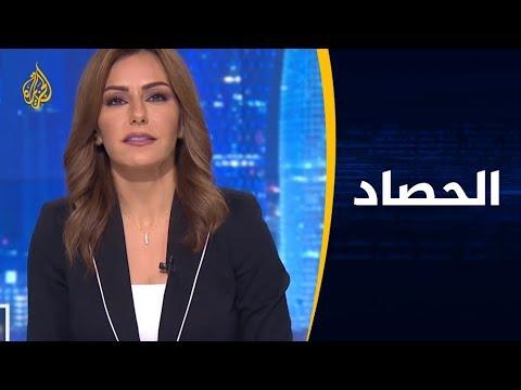 الحصاد- زيارة بومبيو للسعودية.. لماذا غاب ملف حقوق الإنسان؟  - 23:53-2019 / 1 / 13
