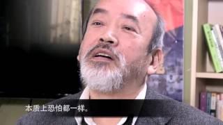 【观点】王康访谈 (上):薄熙来复出,并非绝无可能 thumbnail