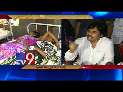 Pawan Kalyan blames AP Govt for diarrhea deaths in Guntur - TV9