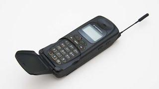 Il cellulare che vale una fortuna, ecco qual è!