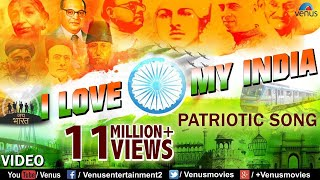 I Love My India - Lyrical Video | Patriotic Songs | Hindi Songs | Vicky D Parekh | Babul Supriyo