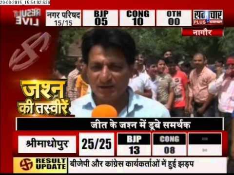 BJP celebrates big win in Rajasthan Civic Polls