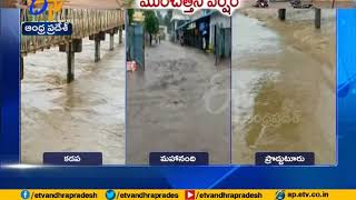 Normal life hit as rains lash parts of Kurnool & Kadapa Districts