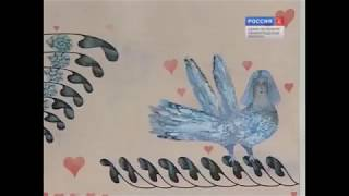 В РНБ открылись две выставки, посвящённые творчеству Алексея Ремизова.  ТК ''Культура''