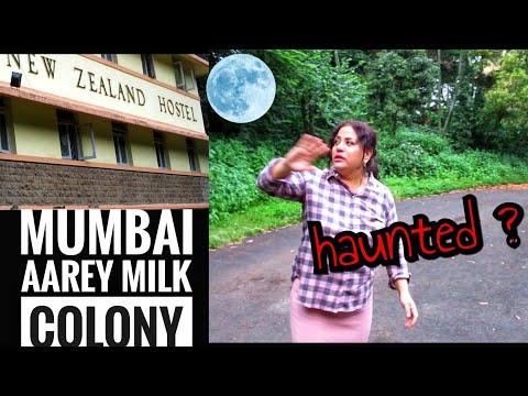 Mumbai Vlog: Aarey milk colony. Haunted?