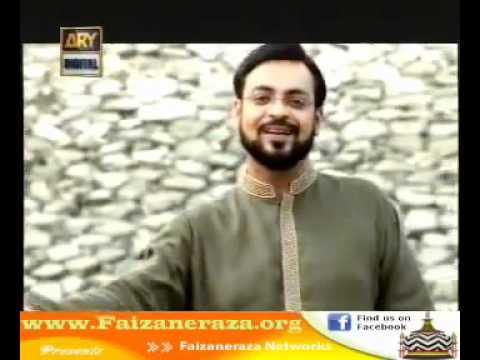 Tu Kuja Mann Kuja,Dr.Amir Liaqat Hussain HD