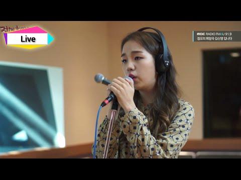 정오의 희망곡 김신영입니다 - Baek A-yeon - Stop, 백아연 - 이제 그만 20141028