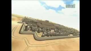 Тайны древних империй  Первые цивилизации