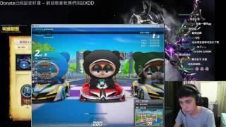 【Yue】跑跑 民間自有高手在啊~ 【20160611 實況記錄】 thumbnail