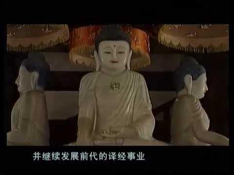 Chinese Chan Buddhism  中国禪宗  part 1