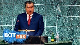 В тюрьму за свое мнение - в Таджикистане такая практика применяется уже сколько лет