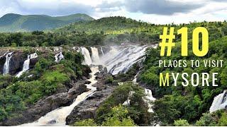 Places To Visit in Mysore | Tourist Places | Mysore | Tourism | #024