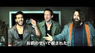 映画『ピエロがお前を嘲笑う』予告編 thumbnail