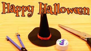 10分あれば作れる。ペットボトルのキャップを使って作るハロウィン帽...
