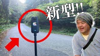 【深夜のカメラ発表】Insta360 ONE X2 登場 ついにフロント液晶がついた!さらに防水にもなって遊べる360°撮影