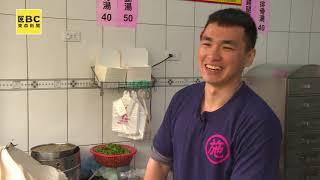 【預告】家和萬事興入味 鹿港米糕店最佳祕方