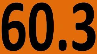 КОНТРОЛЬНАЯ 12 АНГЛИЙСКИЙ ЯЗЫК ДО АВТОМАТИЗМА УРОК 60 3 УРОКИ АНГЛИЙСКОГО ЯЗЫКА