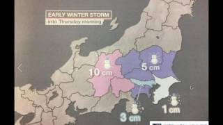 Tokyo Winter Storm Forecast November 24th