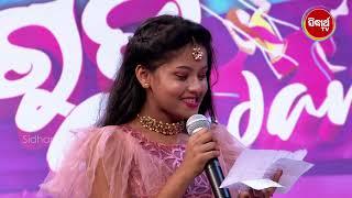 Cute  and beautiful girl ର acting ଦେଖି ସମସ୍ତେ କାନ୍ଦି ପକେଇଲେ | 1st time ଏମିତି ଘଟିଲା on #RajaSundari