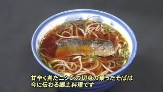 自然・歴史・くらしに根ざした北海道の文化を紹介する動画です。 北海道...